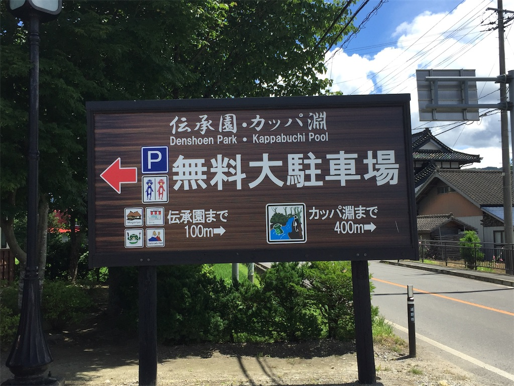 f:id:yoshi-1202:20200802075013j:image