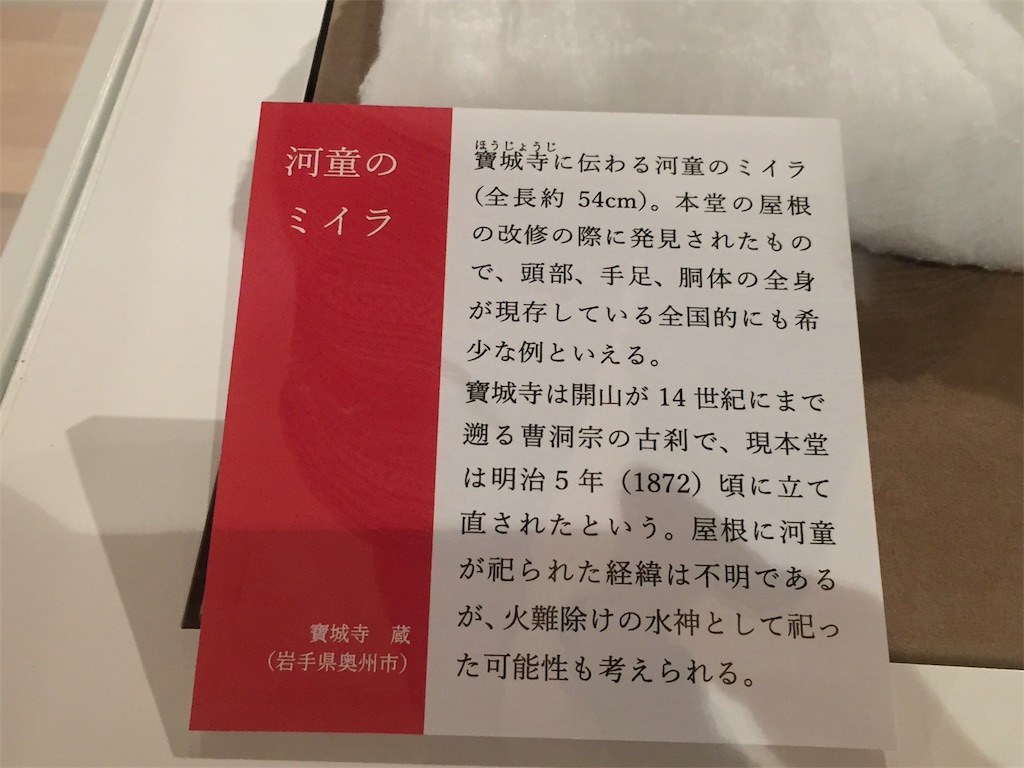 f:id:yoshi-1202:20200802093334j:image