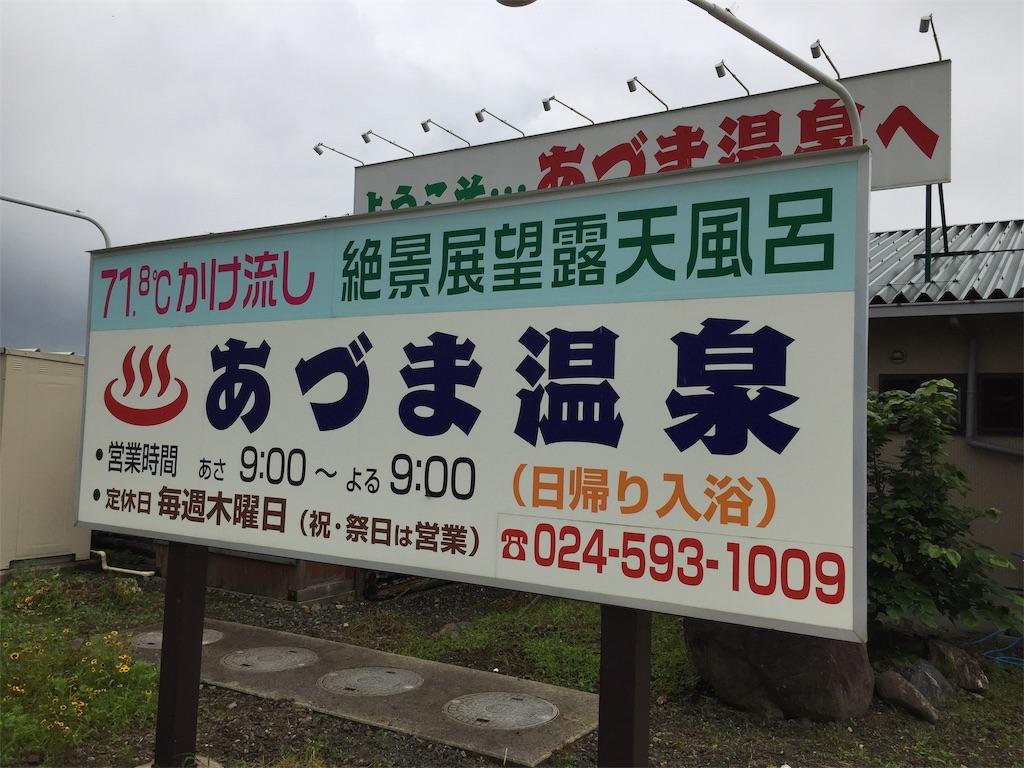 f:id:yoshi-1202:20200802193209j:image
