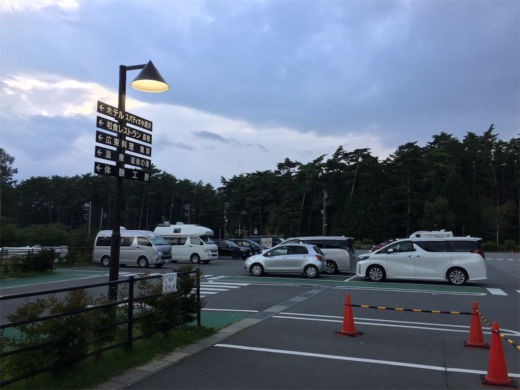 f:id:yoshi-1202:20200810092501j:image