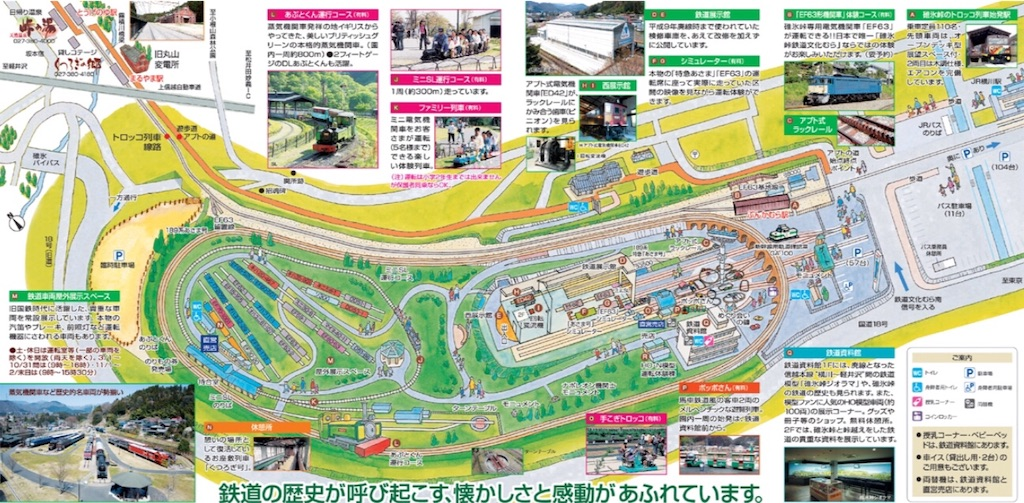 f:id:yoshi-1202:20200906075715j:image