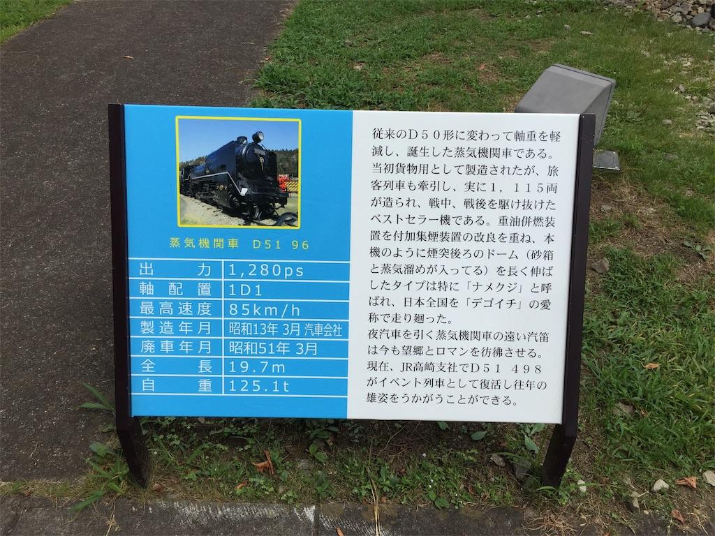 f:id:yoshi-1202:20200906081254j:image