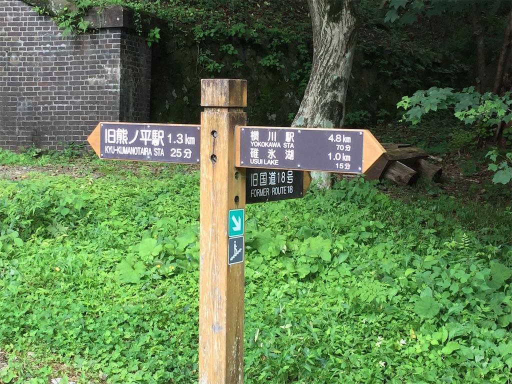 f:id:yoshi-1202:20200906083951j:image