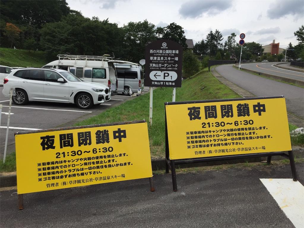 f:id:yoshi-1202:20200906095934j:image