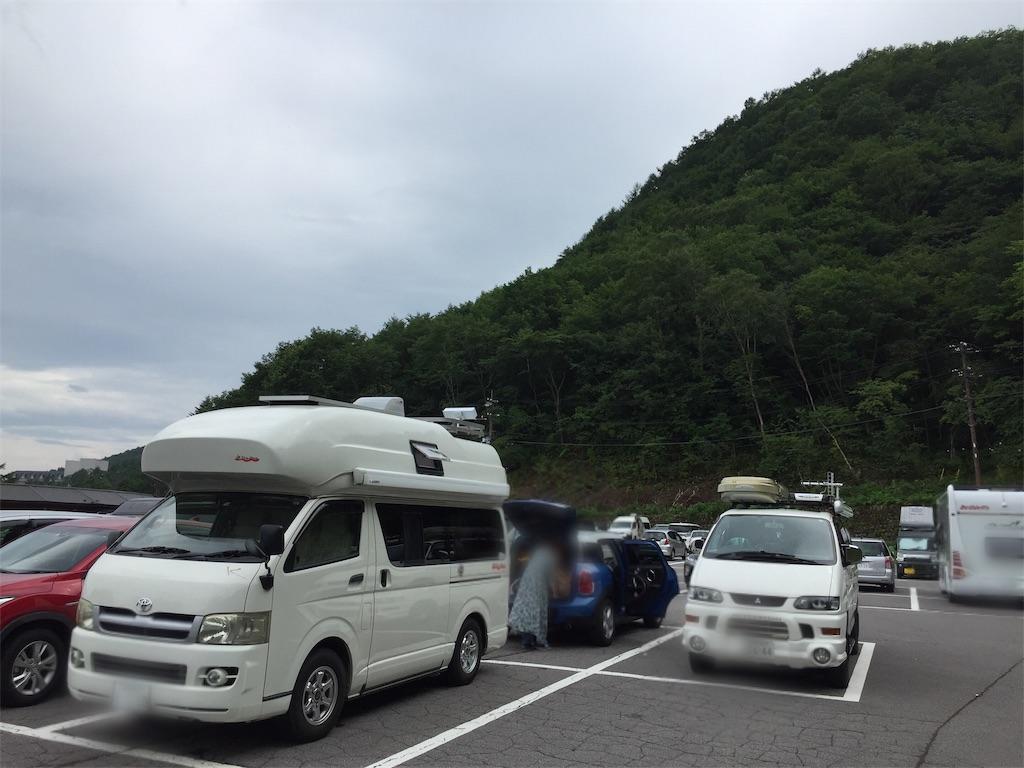 f:id:yoshi-1202:20200906104645j:image