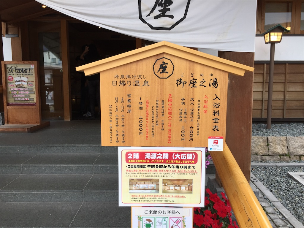 f:id:yoshi-1202:20200912110743j:image