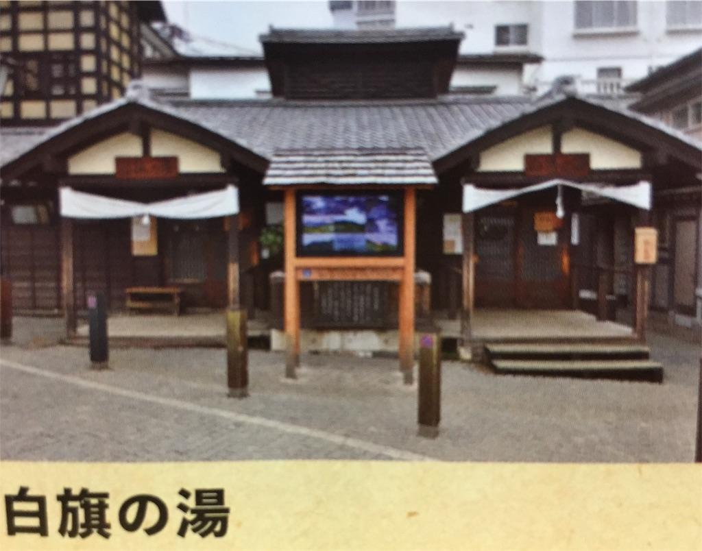 f:id:yoshi-1202:20200912111630j:image