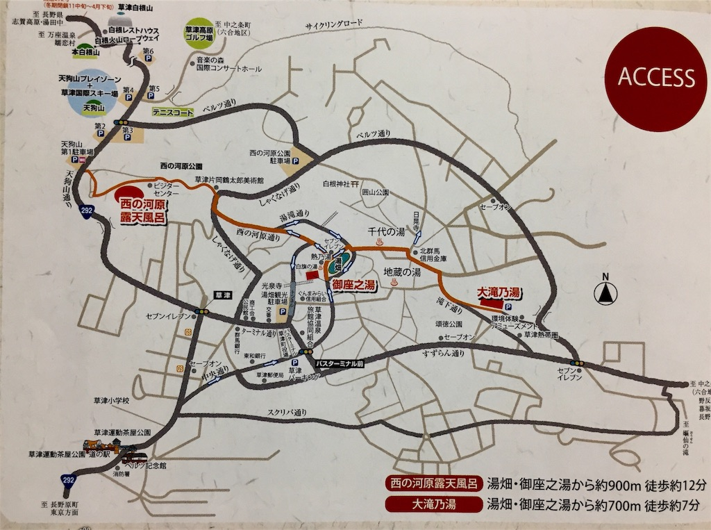 f:id:yoshi-1202:20200912114851j:image