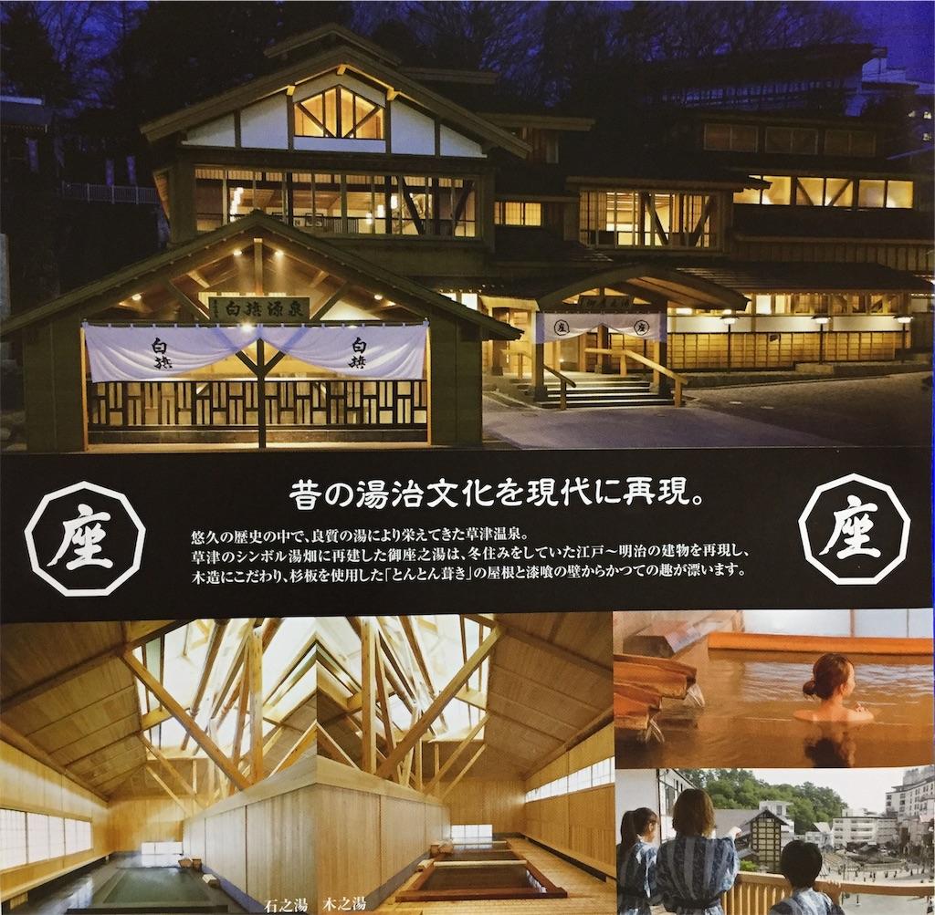 f:id:yoshi-1202:20200912114856j:image