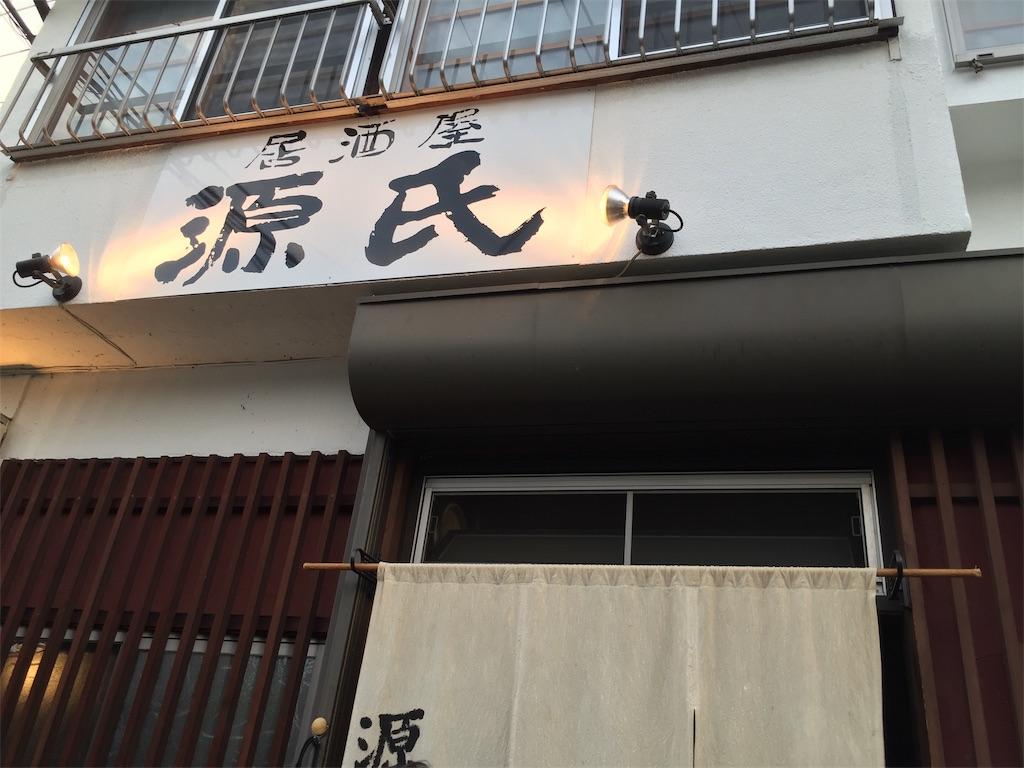 f:id:yoshi-1202:20200912121315j:image