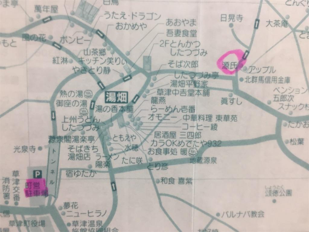 f:id:yoshi-1202:20200912121426j:image