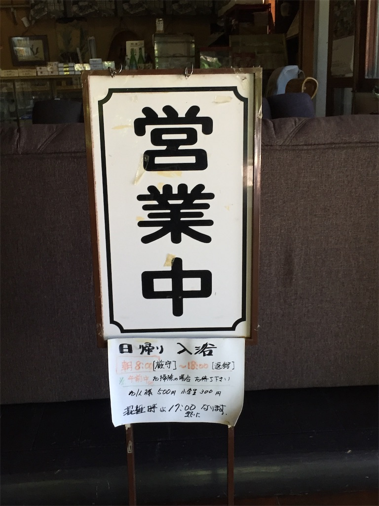 f:id:yoshi-1202:20200912145834j:image