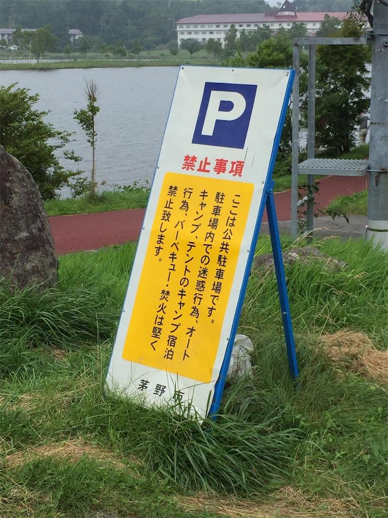 f:id:yoshi-1202:20200922073501j:image