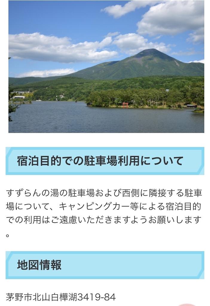 f:id:yoshi-1202:20200922074129j:image