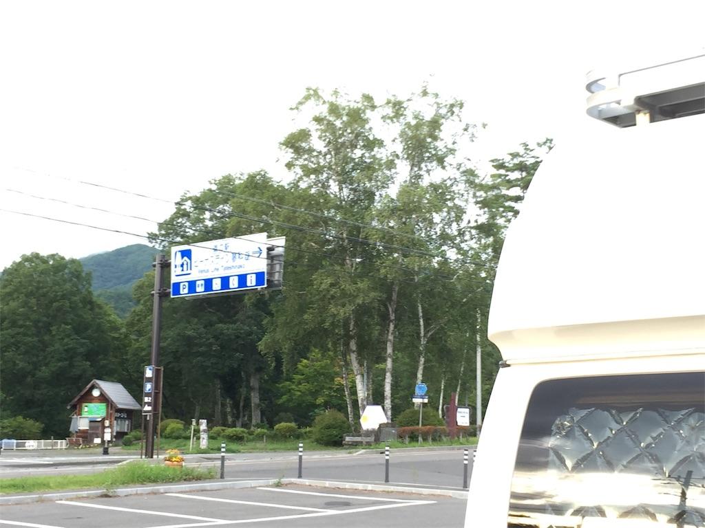 f:id:yoshi-1202:20200922080022j:image