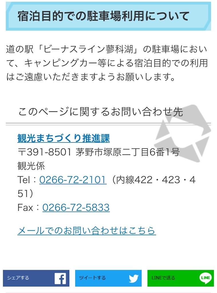 f:id:yoshi-1202:20200922080159j:image