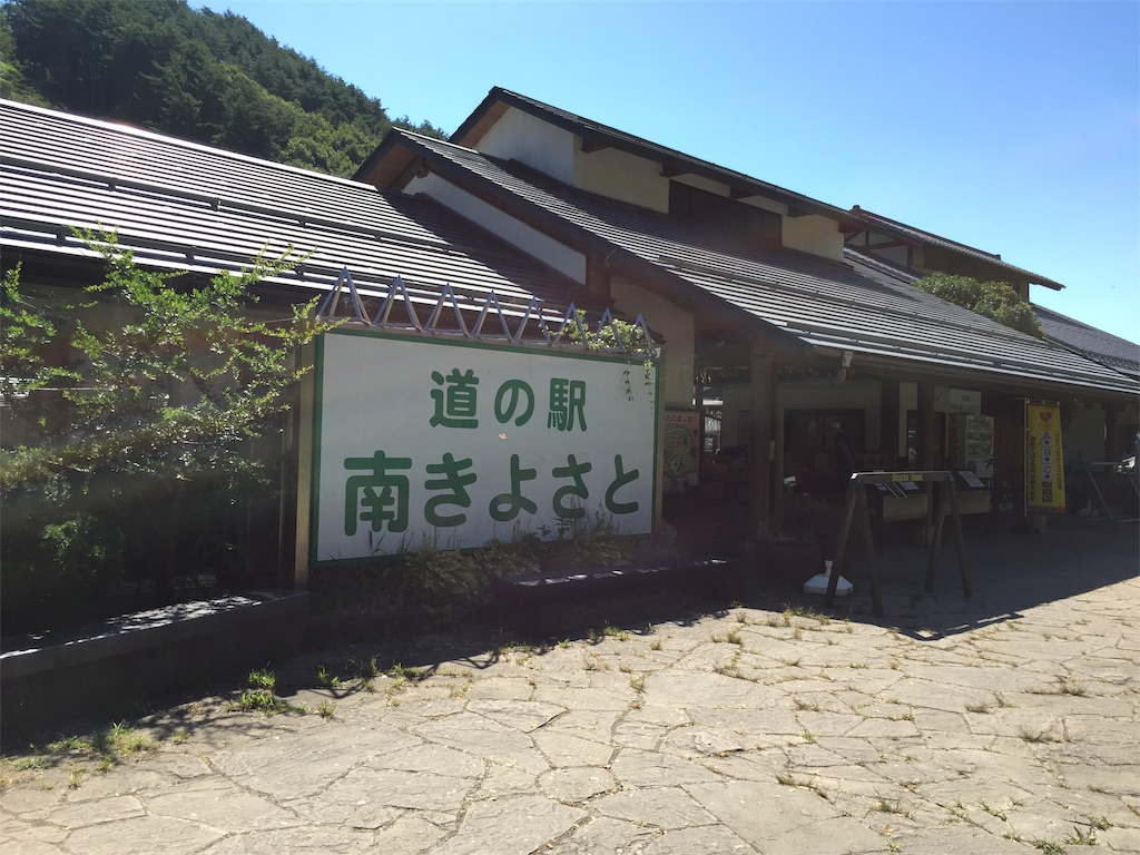 f:id:yoshi-1202:20200926095507j:image