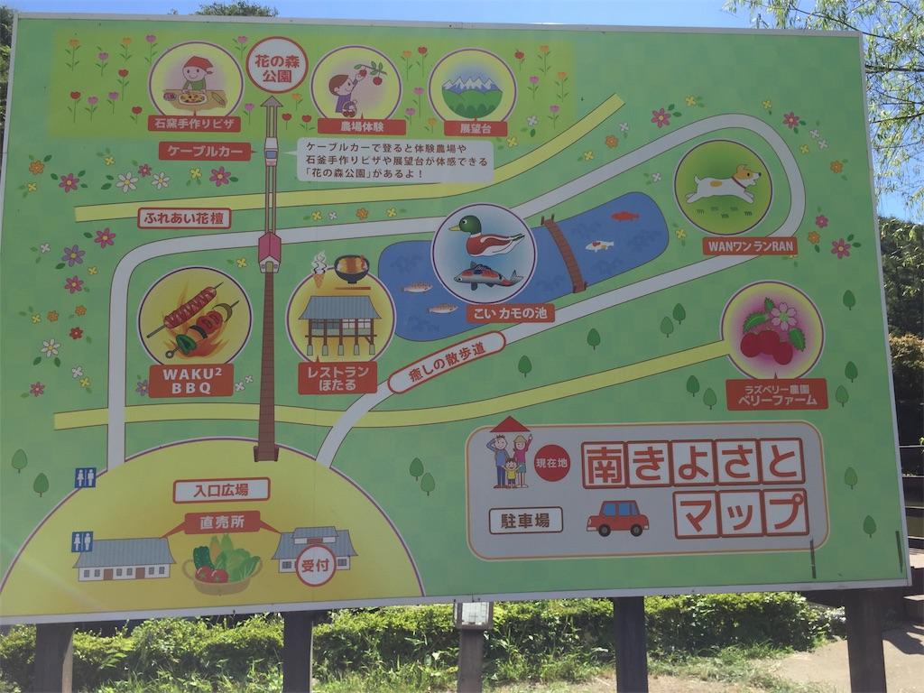 f:id:yoshi-1202:20200926104717j:image