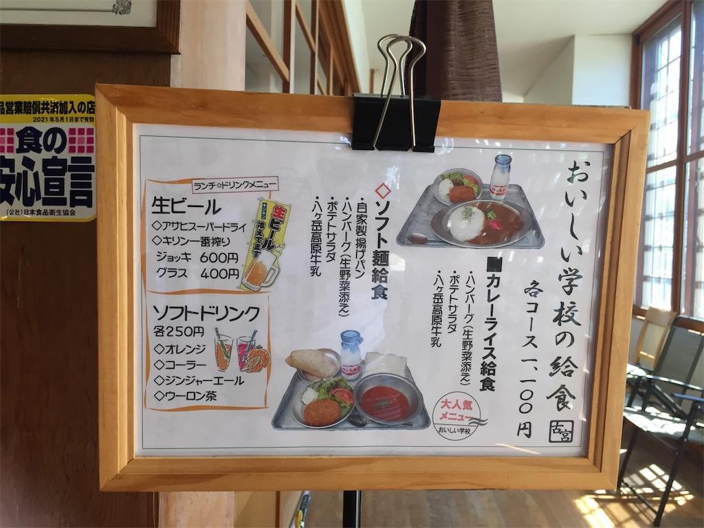 f:id:yoshi-1202:20200926110738j:image