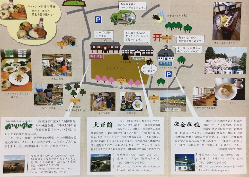 f:id:yoshi-1202:20200926111224j:image