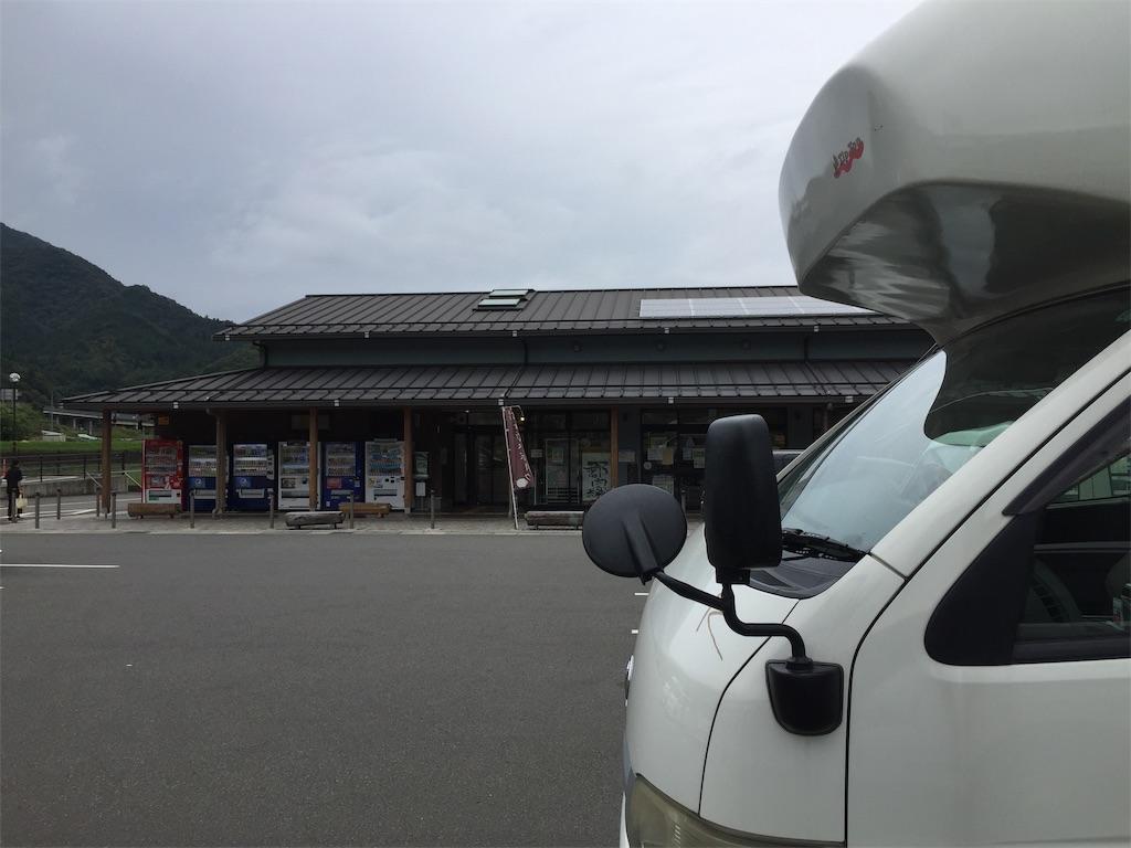 f:id:yoshi-1202:20201004095438j:image