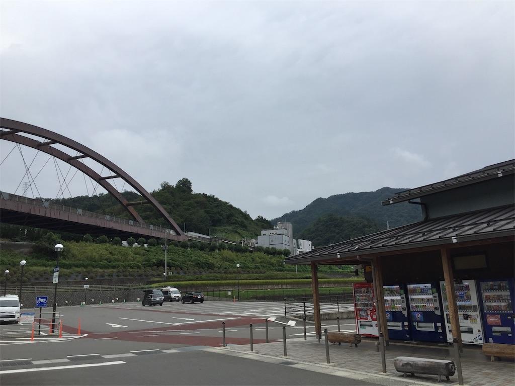 f:id:yoshi-1202:20201004095828j:image
