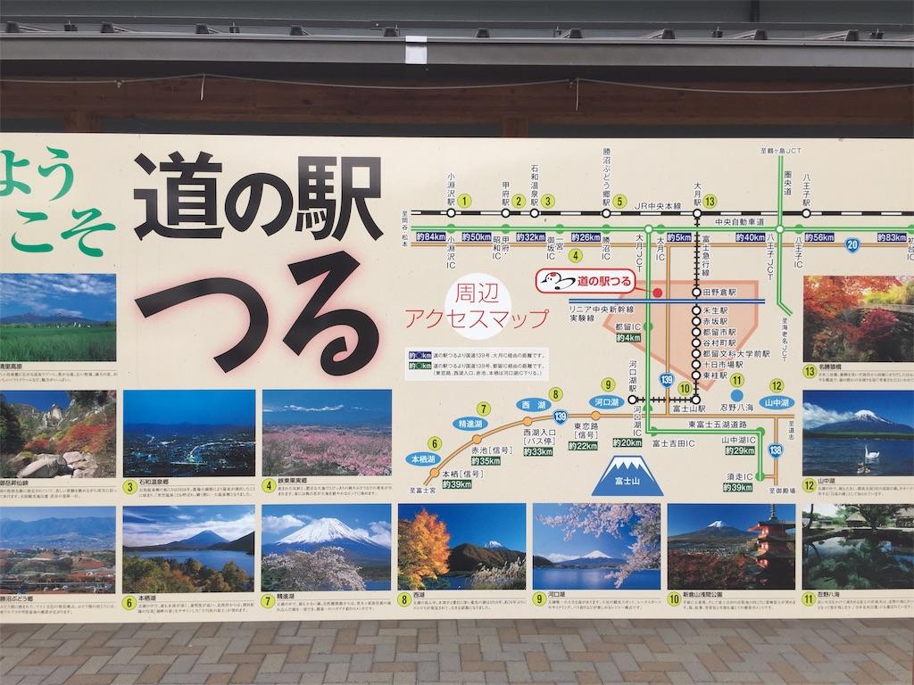 f:id:yoshi-1202:20201004095944j:image