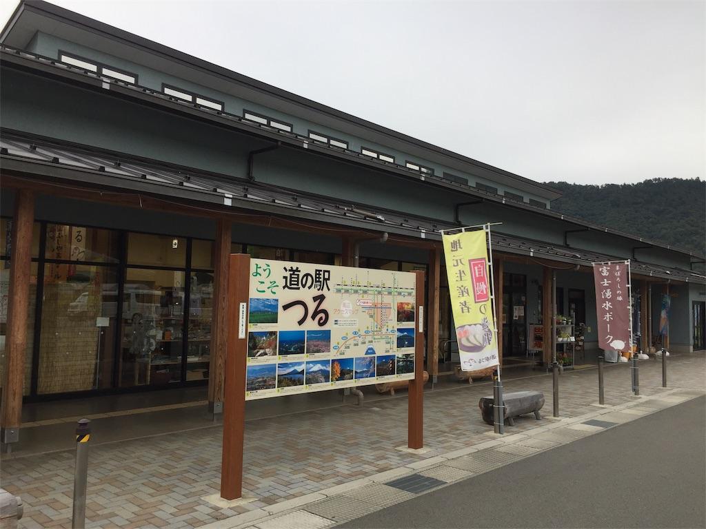 f:id:yoshi-1202:20201004095949j:image