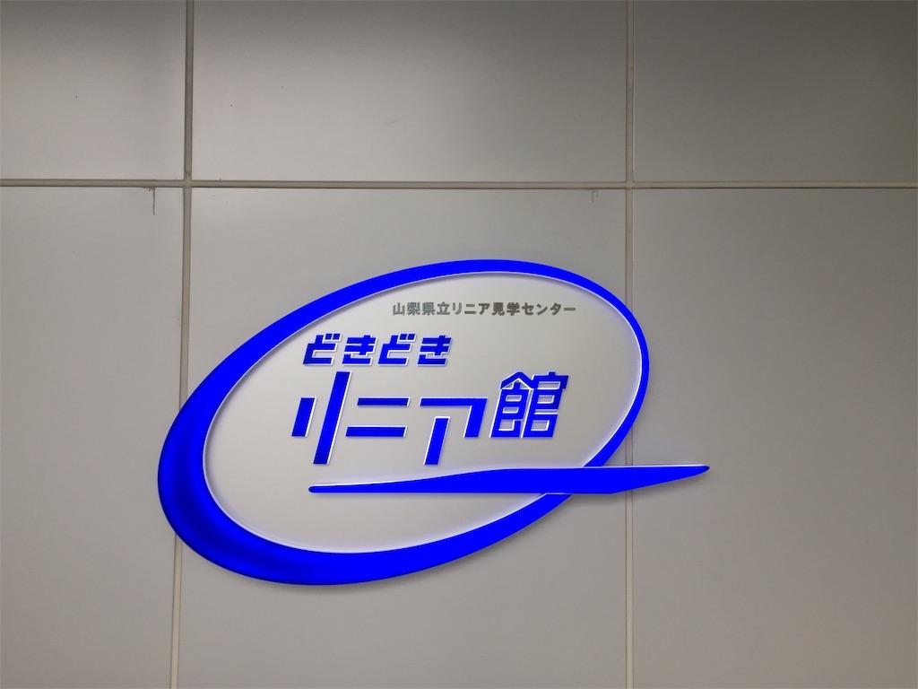 f:id:yoshi-1202:20201004170909j:image