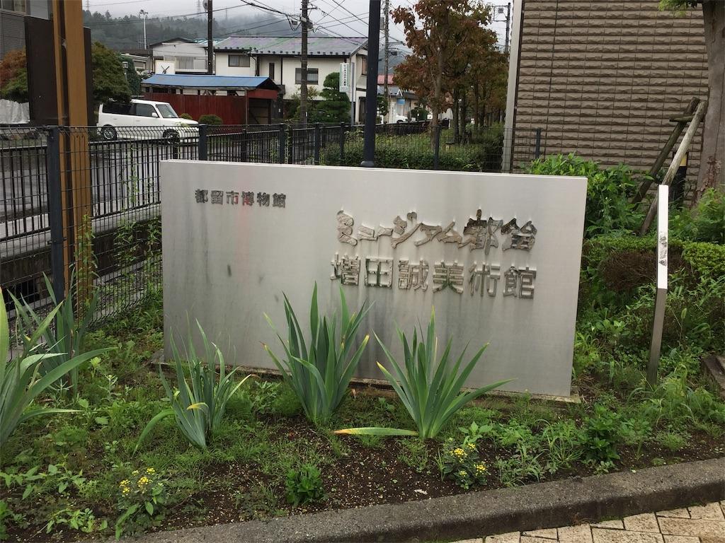 f:id:yoshi-1202:20201031105513j:image