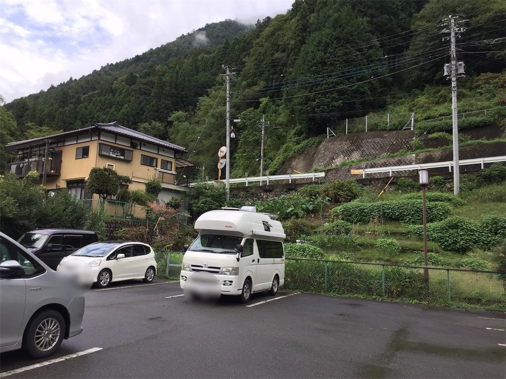 f:id:yoshi-1202:20201103092848j:image