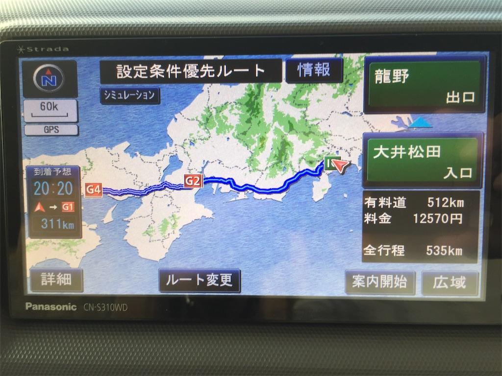 f:id:yoshi-1202:20201114162544j:image