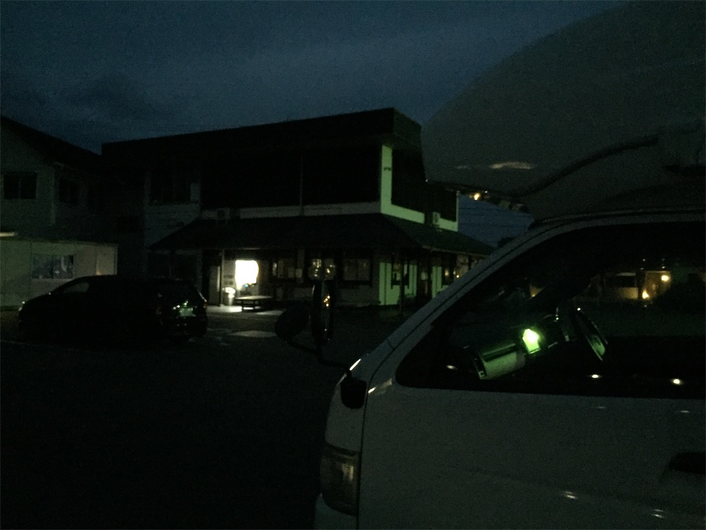f:id:yoshi-1202:20201115105619j:image