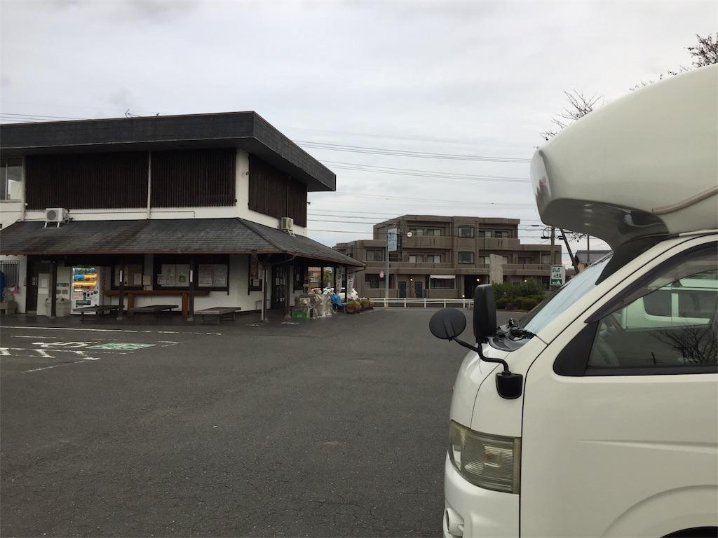 f:id:yoshi-1202:20201115105817j:image