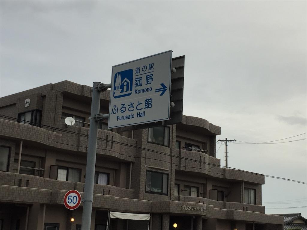f:id:yoshi-1202:20201115110032j:image