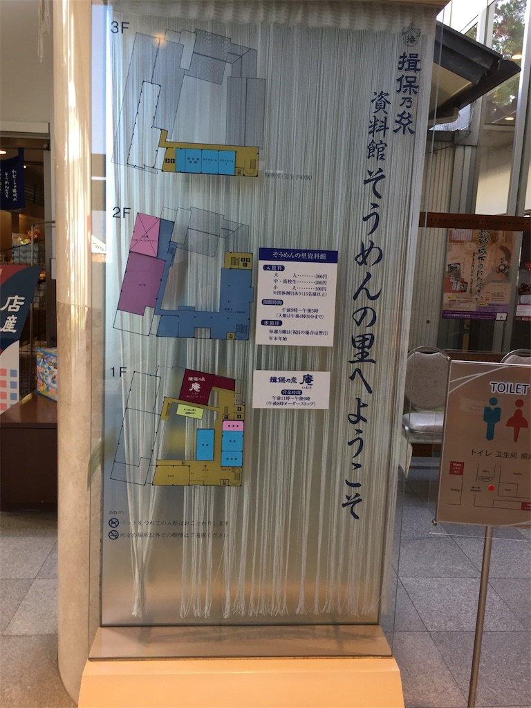 f:id:yoshi-1202:20201212083358j:image