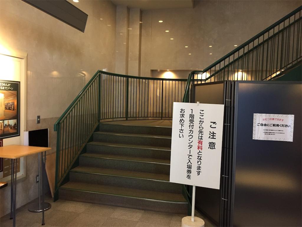 f:id:yoshi-1202:20201212083727j:image