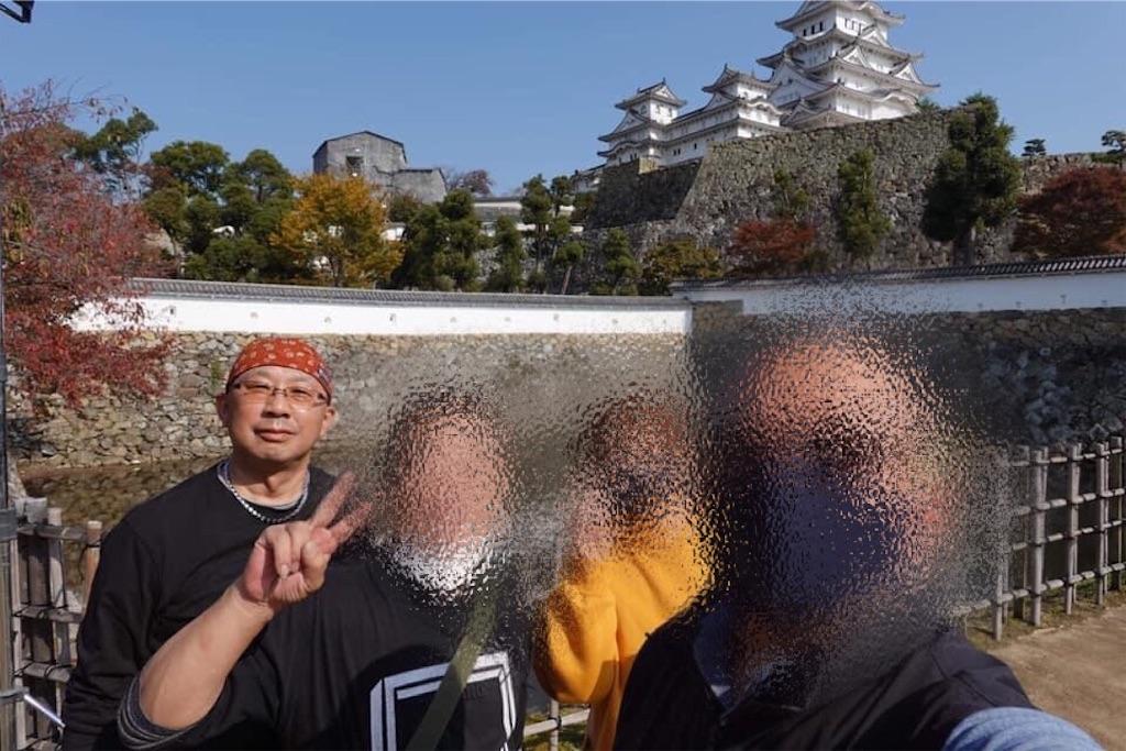 f:id:yoshi-1202:20201212093304j:image