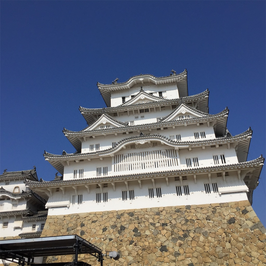 f:id:yoshi-1202:20201212093543j:image