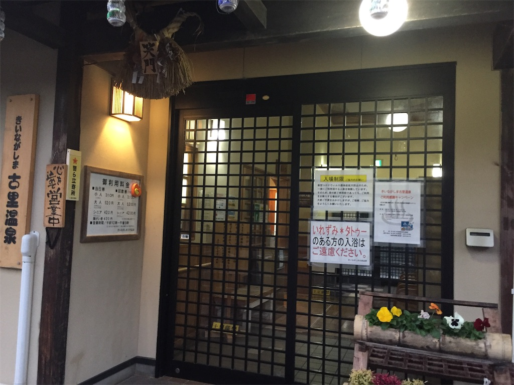 f:id:yoshi-1202:20201212130553j:image