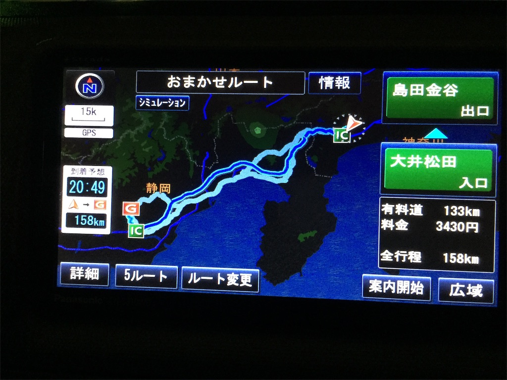 f:id:yoshi-1202:20210101133138j:image