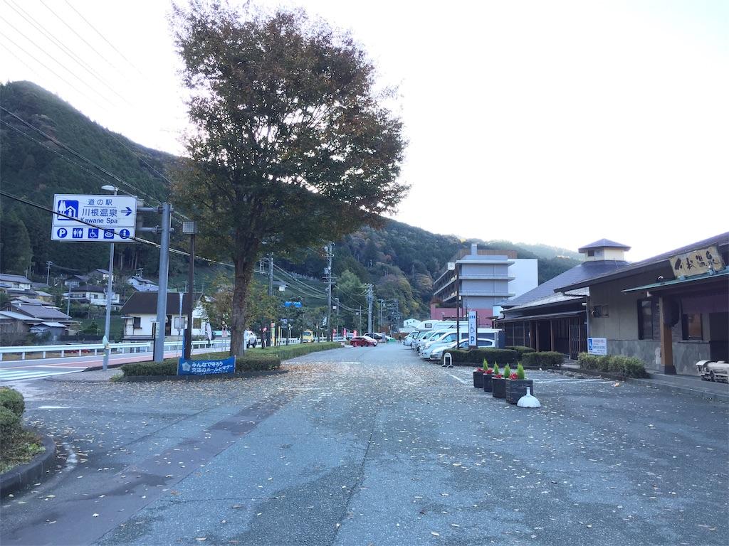 f:id:yoshi-1202:20210101135607j:image