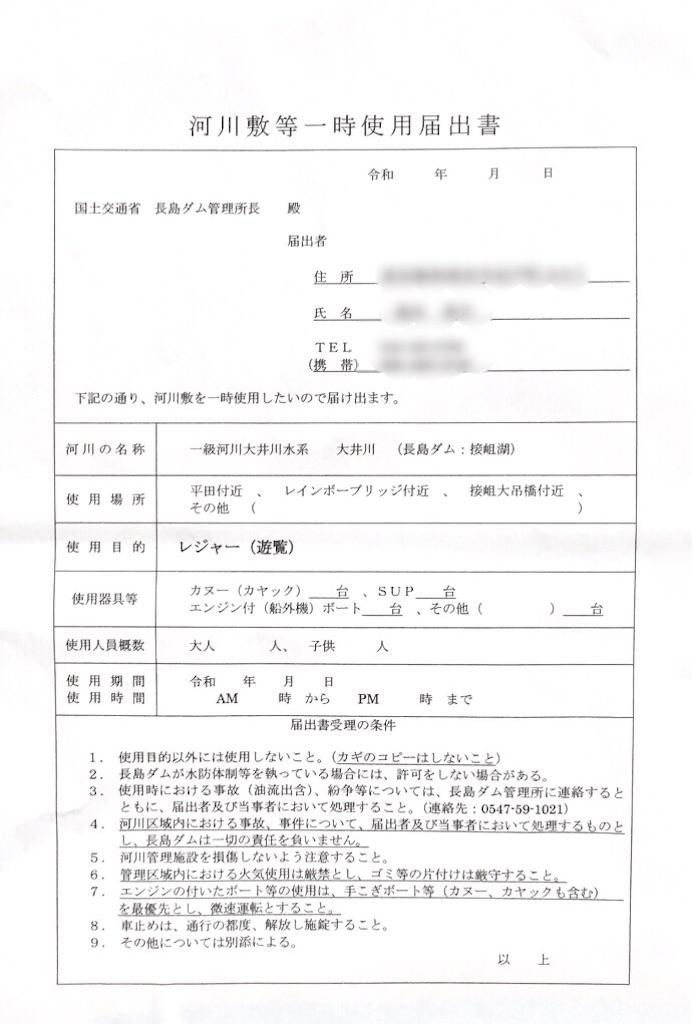 f:id:yoshi-1202:20210103202427j:image