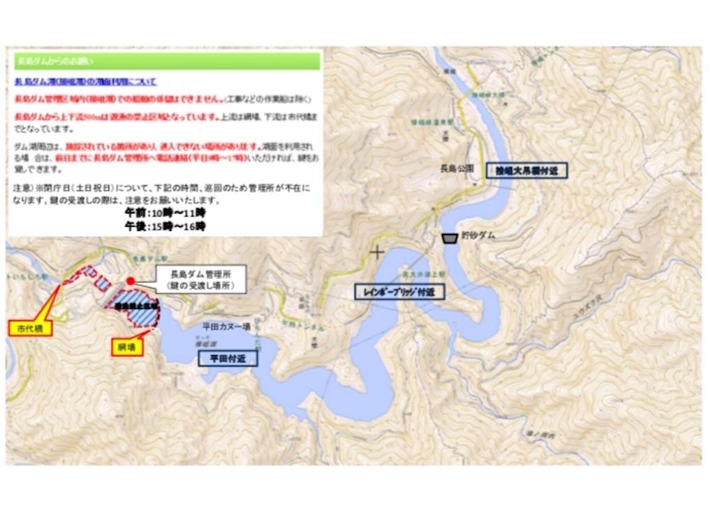 f:id:yoshi-1202:20210103202723j:image