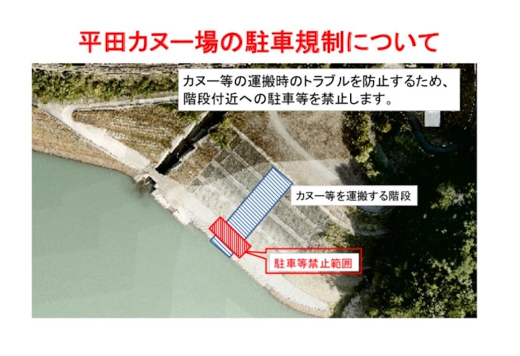f:id:yoshi-1202:20210103202727j:image