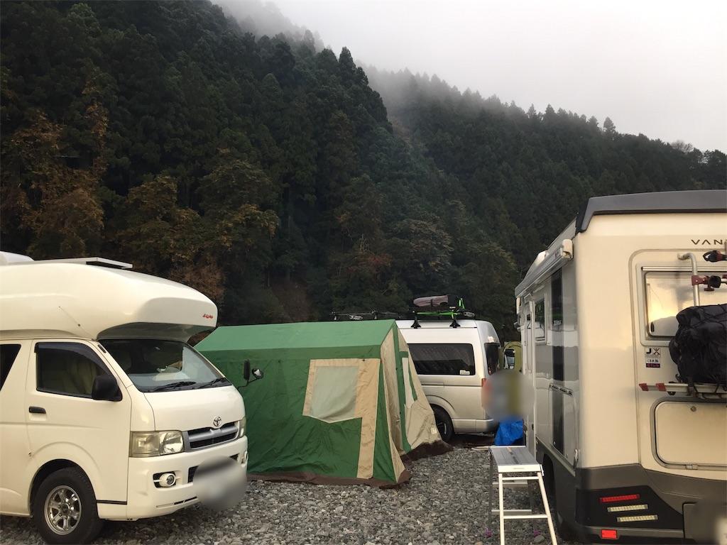 f:id:yoshi-1202:20210110211451j:image