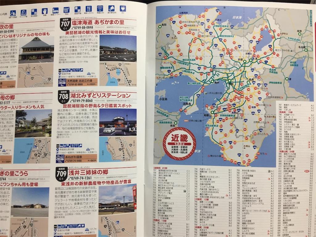 f:id:yoshi-1202:20210123082222j:image