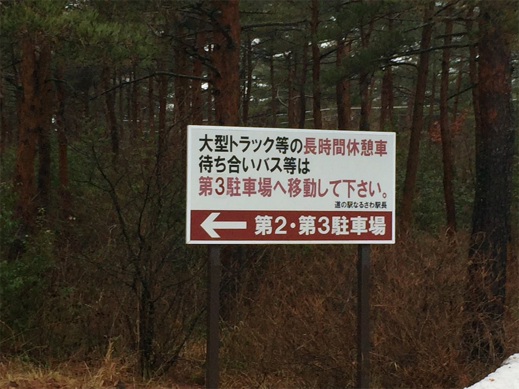 f:id:yoshi-1202:20210131080500j:image