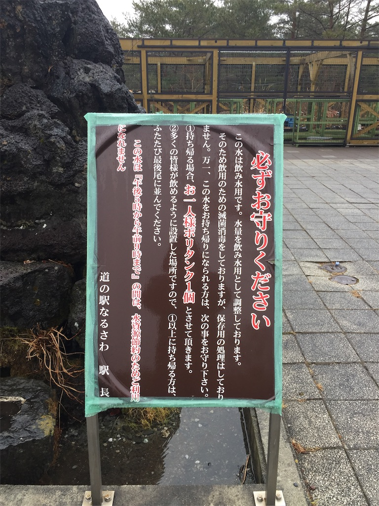 f:id:yoshi-1202:20210131080656j:image