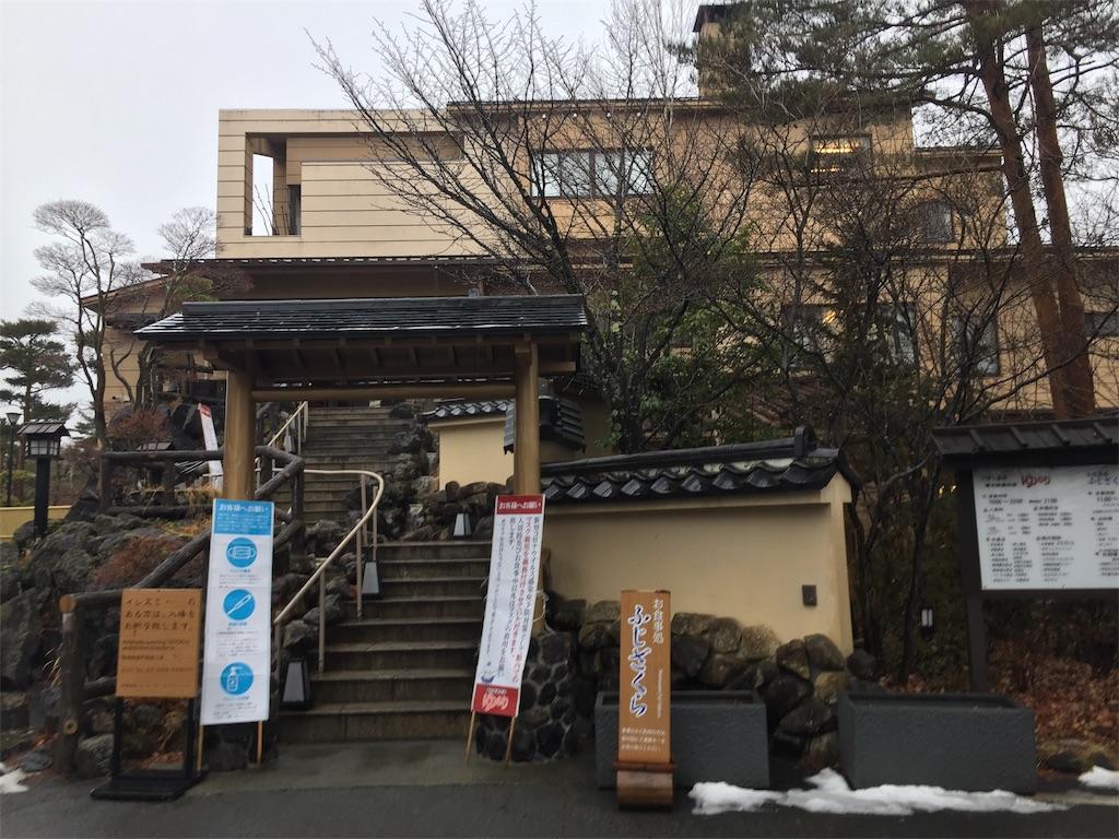 f:id:yoshi-1202:20210131104657j:image